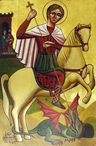 St George and The Dragon with his lance, Ascalon